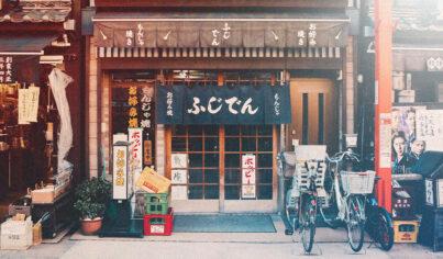 3 razones para estudiar japonés (y por qué no es tan difícil)