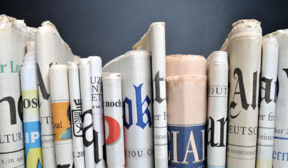 영어교재 추천, Daily News 200% 활용하는 방법!