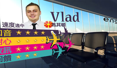 【Engoo老師推薦】Teacher Vlad