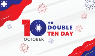 【節慶英文】雙十國慶不是Ten Ten Day! 10 個必學英文單字,一起歡度國慶!