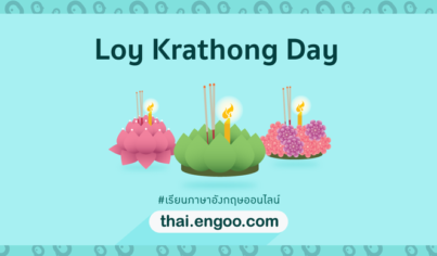 Loy Krathong Day