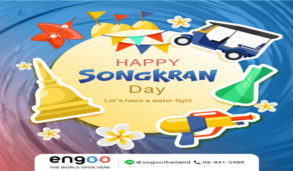 Happy Songkran day 2018
