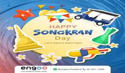 Happy Songkran day 2018